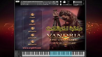 تحميل مكتبة الكونتاكت صوتية سينمائية | TH Studio Production VANDRIA