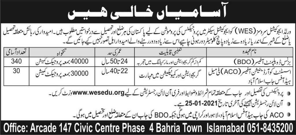 370 Posts in World Educational Services WES Jobs 2021 for Business Development Officer (BDO), Assistant Coordination Officer (ACO)