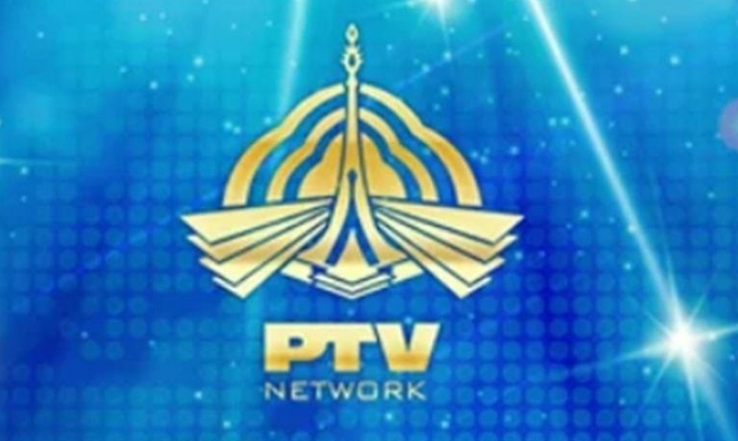 The PTV board 'suspended the managing director'.