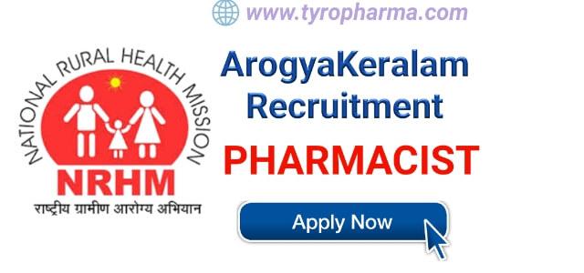 ArogyaKeralam pharmacist Recruitment,arogyakeralam Pharmacist Job,nrhm recruitment 2018