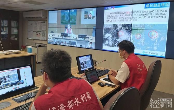 烟花颱風形成  水利署落實整備嚴陣以待