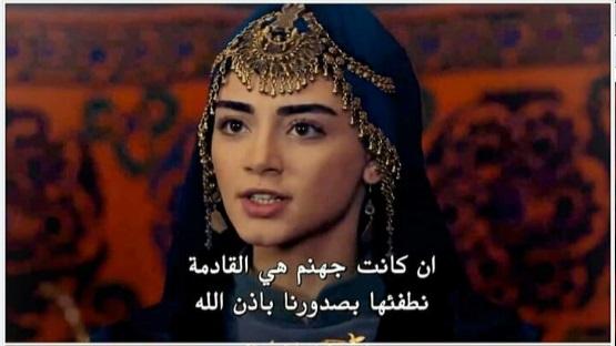 مسلسل جودا اكبر باللغة العربية