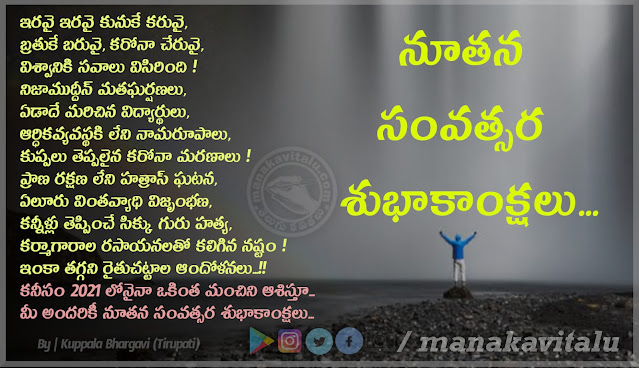 Wish You Happy New Year Quotes