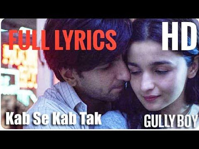 Kab Se Kab Tak Lyrics
