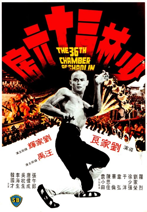 36th chamber of shaolin (1978)