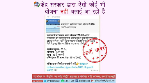 PM_Berojgari_Bhatta_2020_Facts