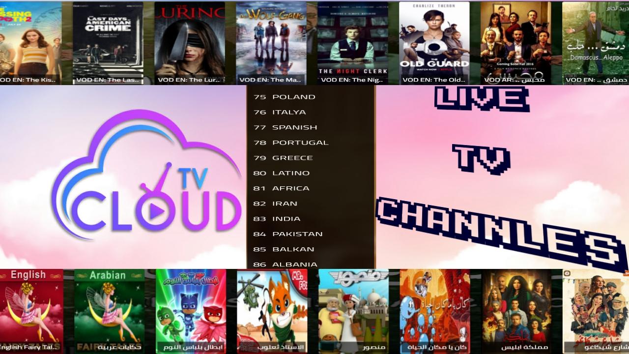 شاهد الألفية من القنوات العربية والاجنبية اللاتينية بشكل مجاني مع المدمر/Cloud-Tv