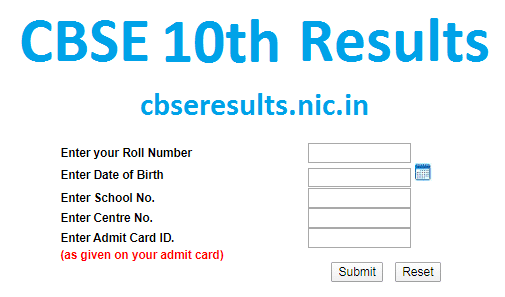 How to check 10th cbse result 2020