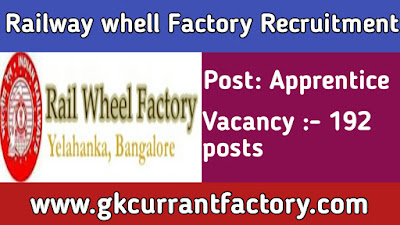 Rail whell Factory Apprentice Recruitment, Rail whell Factory Recruitment 2019