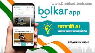 Bolkar App for PC