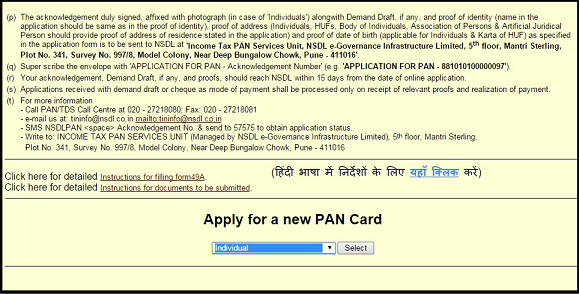 PAN Card Application