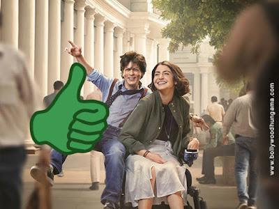 zero movie shah rukh khan superhit