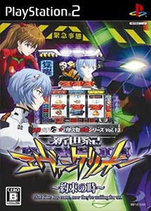 Descargar Hisshou Pachinko Pachi-Slot Kouryaku Series Vol. 13 Shinseiki Evangelion Yakusoku no Toki PS2