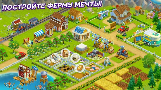 Summer residents: family farm Apk+Data Free on Android Game Download