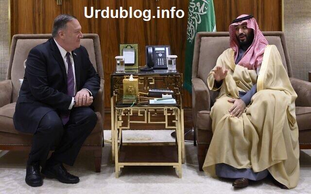 Kushner set to travel to Saudi Arabia, with eyes on Israel normalization