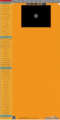 تحميل افضل تطبيق لمشاهدة جميع القنوات العربية الفضائية