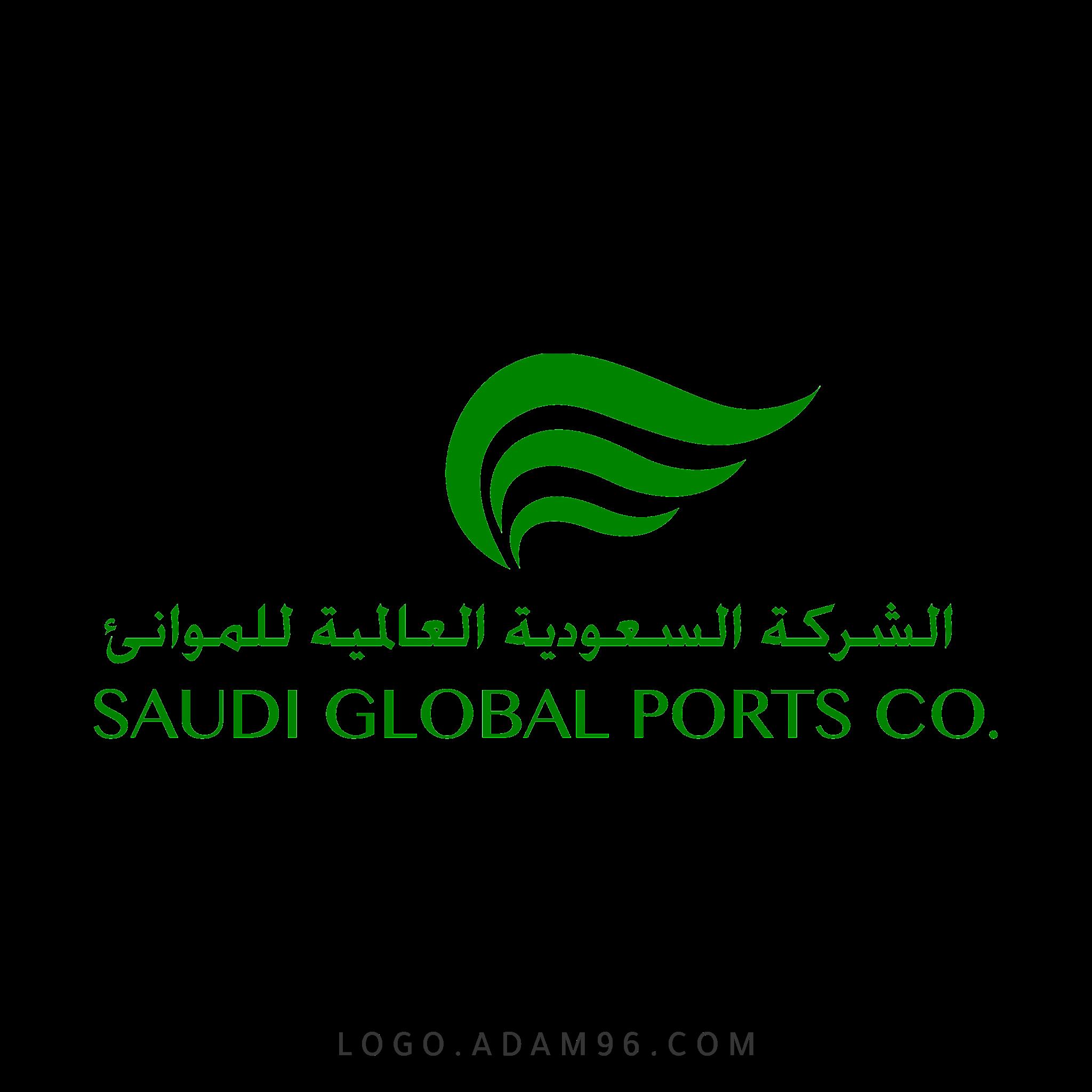تحميل شعار الشركة السعودية للموانئ لوجو رسمي عالي الدقة بصيغة شفافة PNG