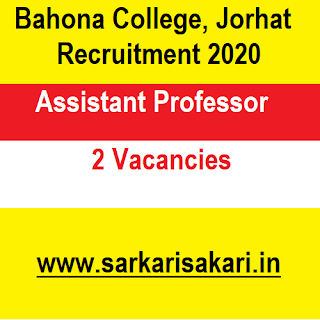 Bahona College, Jorhat Recruitment 2020 - Apply For Assistant Professor Post