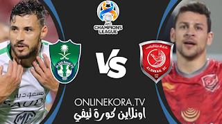 مشاهدة مباراة الأهلي السعودي والدحيل القادمة بث مباشر اليوم 27-04-2021 في دوري أبطال آسيا
