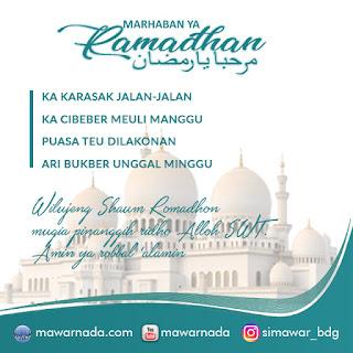 Meme Ramadhan 1442 H