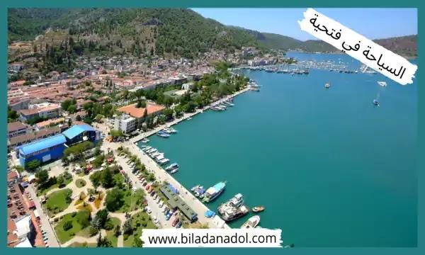 أفضل مناطق السياحية في تركيا  السياحة في فتحية