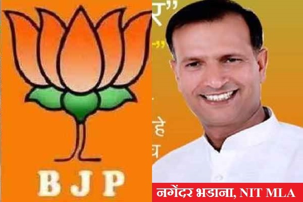 nagender-bhadana-get-bjp-ticket-from-nit-86-vidhansabha-news-hindi