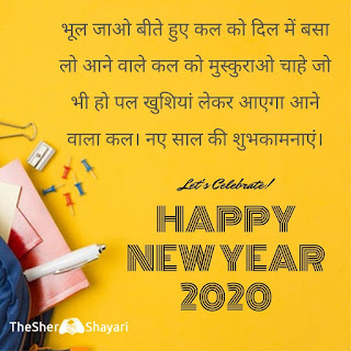 Free Happy new year 2020 wallpaper download