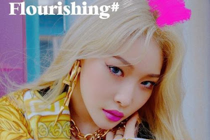 Chung Ha - Young In Love (우리가 즐거워) Lyrics