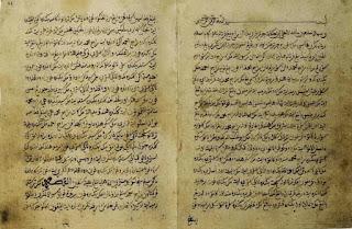 Naskah Surat Zainal Abidin