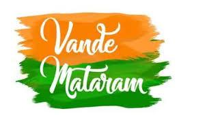 Vande Mataram Lyrics (Original) - Bankim Chandra Chattopadhyay
