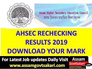 AHSEC HS Rechecking Result 2019