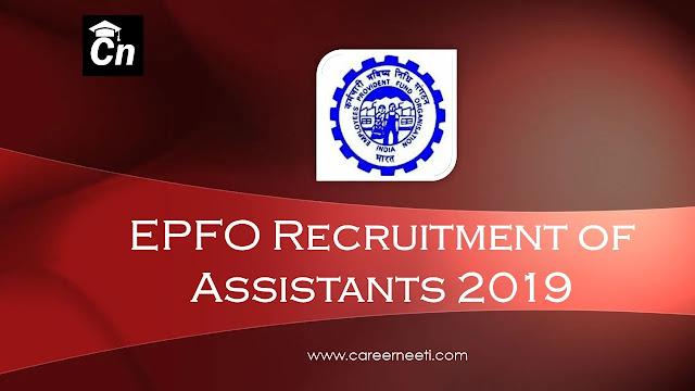 Employees' Provident Fund Organisation Recruitment of Assistants 2019, EPFO Logo, Careerneeti logo, www.careerneeti.com