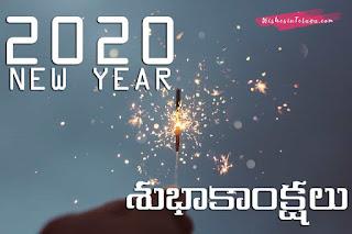 new year wishes in telugu 2020, telugu new year wishes in english