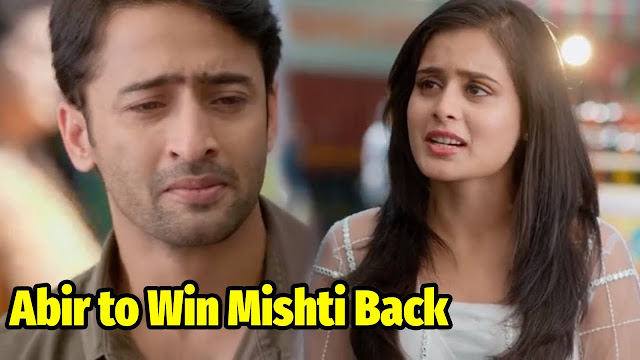 Big Fight : Abeer challenges Nishant to get Mishti back in Yeh Rishtey Hain Pyaar Ke