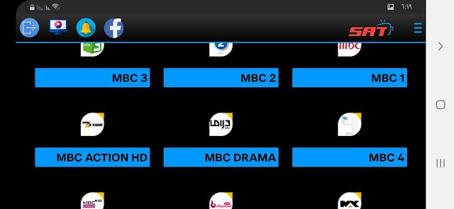 تحميل تطبيق Sat TV Hd افضل تطبيق لمشاهدة القنوات