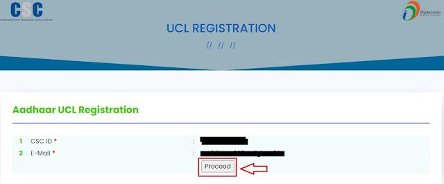 CSC Aadhar UCL Registration 2020 Full Process