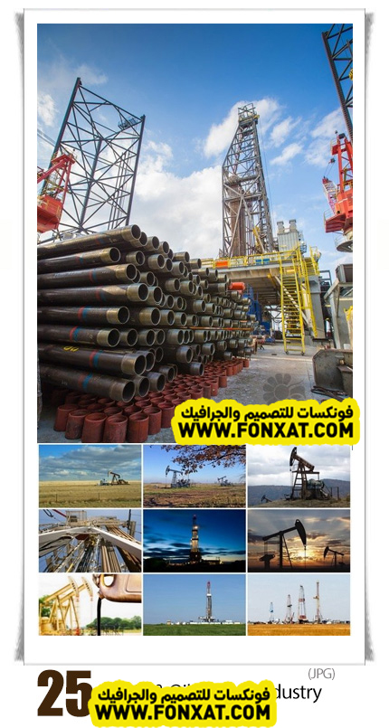 Download collection picture quality with the oil industry, refinery, petrochemical, oil rig