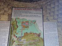 Sajjangad, Satara