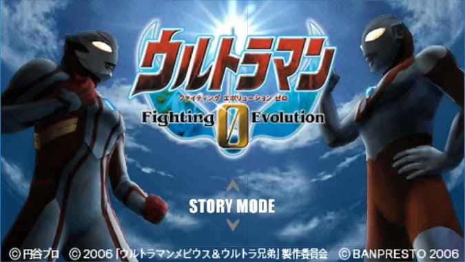 game ultramen ppsspp