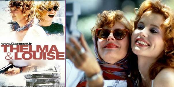 Thelma y Louise, película