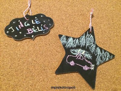 5 minutes blackboard ornaments
