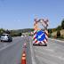 Θεσσαλονίκη: Εργασίες στην Περιφερειακή οδό από τη Δευτέρα