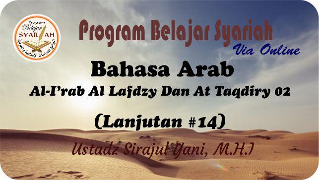 Al I'rab Allafdzy dan Al 'Irab At Taqdiry 02