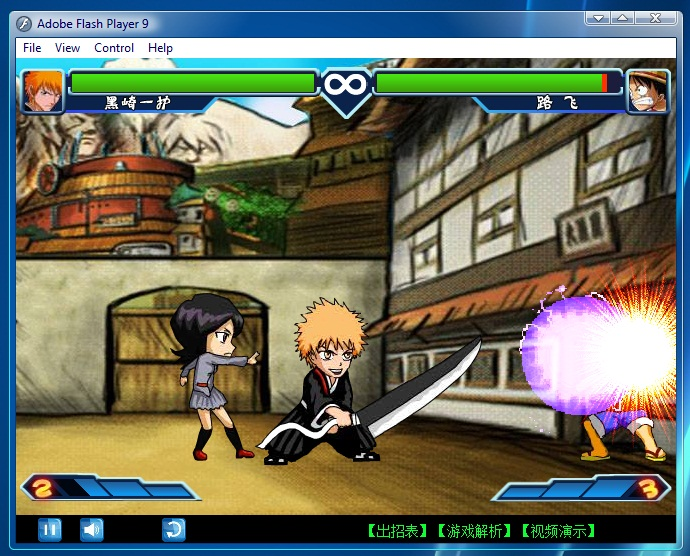 Bleach vs OnePiece v8.0a AI map download - Game2f