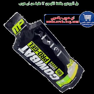 جل البروتين بنكهة الليمون 12 علبة من اي هيرب