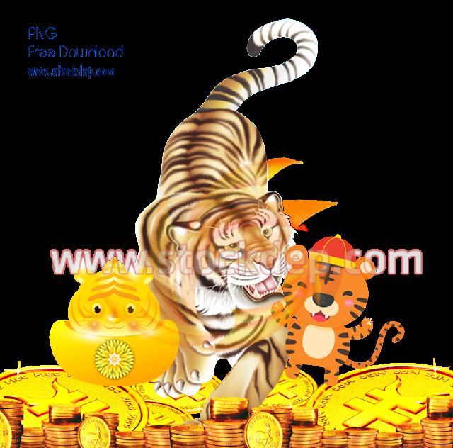 Download Vector Miễn Phí con hổ vàng 2022