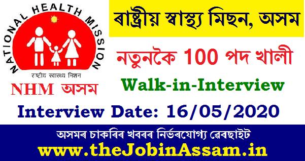 NHM Assam Recruitment 2020: Apply For 100 Medical Officer Posts