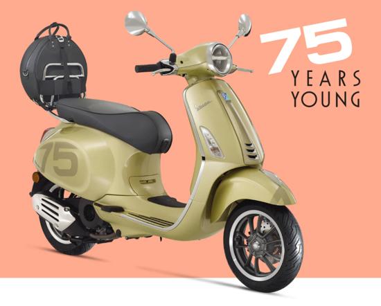 Piaggio Vespa 75th Anniversary 1946-2021