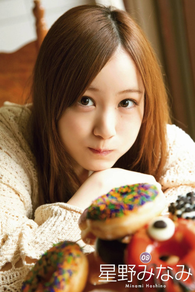 Nogizaka46 乃木坂46, ENTAME 2020.02 (月刊エンタメ 2020年2月号)