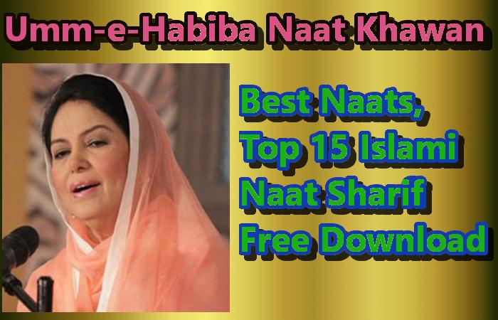 Umm-e-Habiba -  Top 15 Best Naat Sharif Free Download [Islami Naat]
